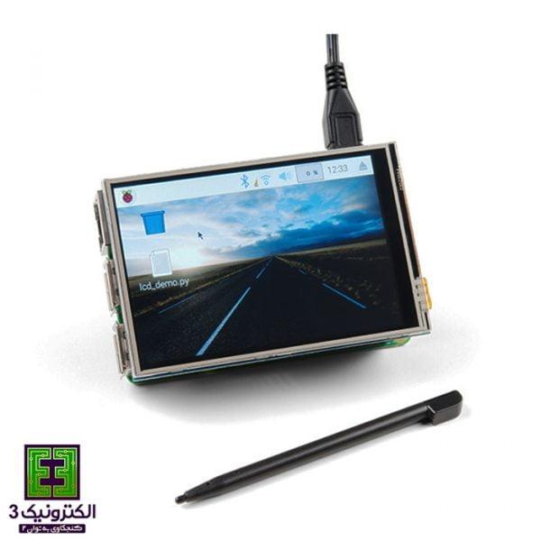 Raspberr pi LCD 3.5