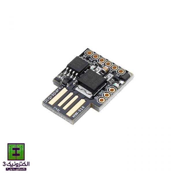 Arduino ATiny85