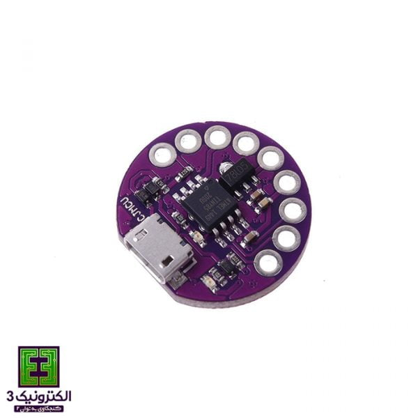 Arduino LilyPad Tiny